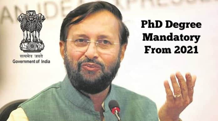 Govt Circular Released : Ph.D. Mandatory From 2021