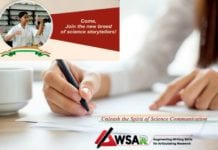 DST AWSAR Fellowship