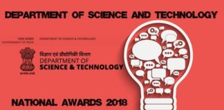 National Awards 2018 by Department of Science & Technology