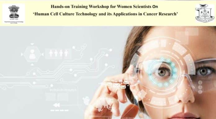 Exclusive DST Govt of India Workshop for Women Scientists