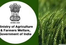 Dept of Agriculture, Cooperation & Farmers Welfare Recruitment 2018