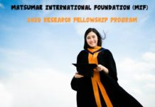 Matsumae International Foundation (MIF)
