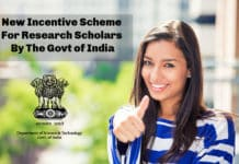 JRF/SRF To Get Rs 1 Lakh For Patent - Rs 50000 For Publishing Paper