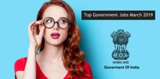 Latest March Government Jobs 2019
