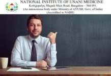 National Institute of Unani Medicine Jobs