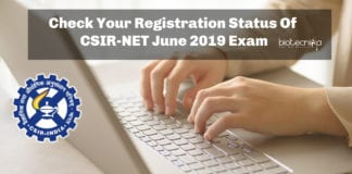 Check Your Registration Status Of CSIR-NET June 2019 Exam