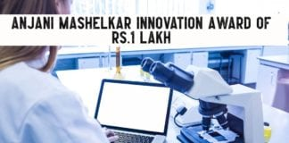 Anjani Mashelkar Innovation Award