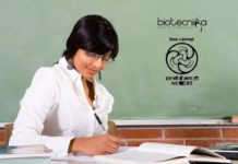 Govt NCERT Life Science