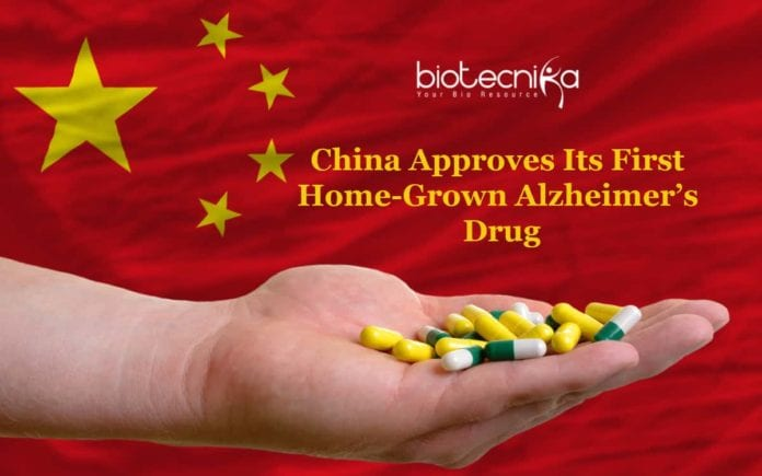 China Approves its First Alzheimer's Drug