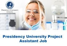 Presidency University Microbiology Jobs