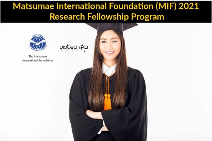 Matsumae International Foundation 2021