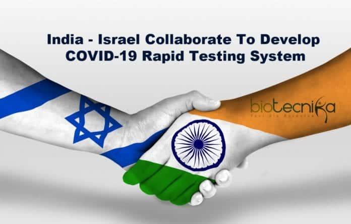 India and Israel join forces