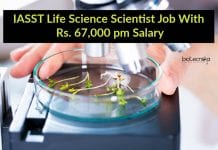 IASST Life Science Scientist