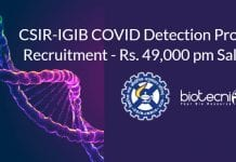 CSIR-IGIB Jobs Latest