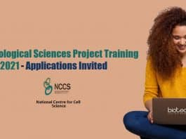 NCCS Project Training 2021