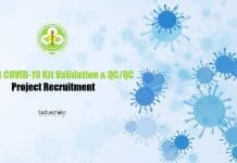 PGIMER Lifescience Jobs
