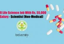 PGIMER Scientist Job