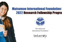 Matsumae International Foundation 2022