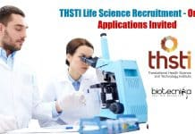 THSTI Life Science Recruitment
