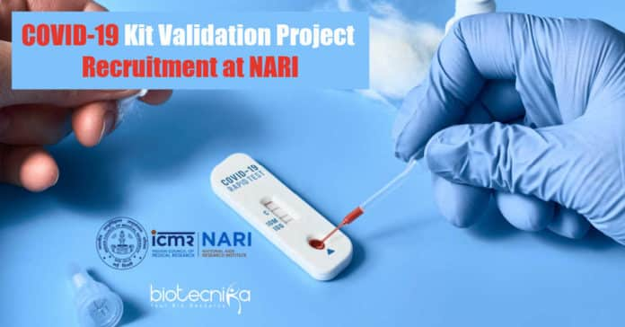 NARI Life Science Job